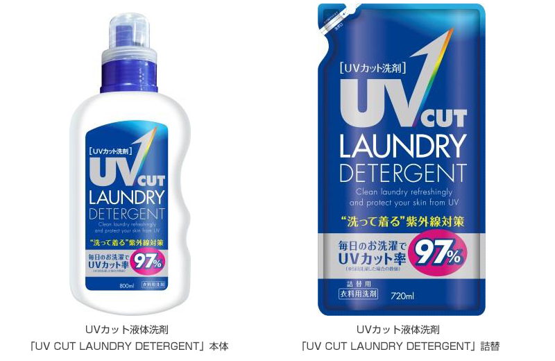 UVカット液体洗剤「UV CUT LAUNDRY DETERGENT」